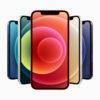 「iPhone 12/12 mini/12 Pro/12 Pro Max」発表まとめ、たっぷりレポート - ケータイ W