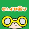 【最新版】専門店おすすめのノイズキャンセリングヘッドホン特集 / e☆イヤホン