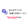 amazonの「おもちゃ」と「ホビー」のカテゴリー、内容の違いは何で... - Yahoo!知恵袋