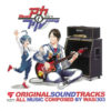 AKA TO BLUE ORIGINAL SOUND TRACKS by WASi303 - TuneCore Japan