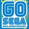 CONTINUE Vol.66/セガ60周年記念大特集!
