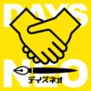 ゲームクリエイターズラボ始動!|DAYS NEO -デイズネオ-