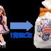 |限定品や新作も。おもちゃ・グッズの通販ならタカラトミーモール【タカラトミー公式