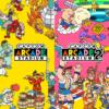 Capcom Arcade Stadium(カプコンアーケードスタジアム) | CAPCOM