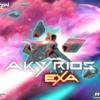 アキリアスEXA | exA-Arcadia