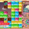 Nintendo Switch「ミスタードリラーアンコール」発売決定! - GAME Watch