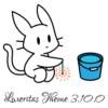 Luxeritas 3.10.0 リリース | Luxeritas Theme