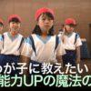 体の動きをよくする「くねくね体操」「がにがに体操」 | NHK健康チャンネル