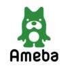 JAGUAR オフィシャルブログ「じゃぶろぐ」Powered by Ameba