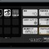 Nintendo Switch(ニンテンドースイッチ)でプログラミング | プチコン4 SmileBASIC